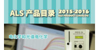 ALS PRODUCT CATALOG 2015-2016 Chinese version
