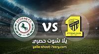 نتيجة مباراة الإتحاد والإتفاق بتاريخ 14-08-2020 الدوري السعودي