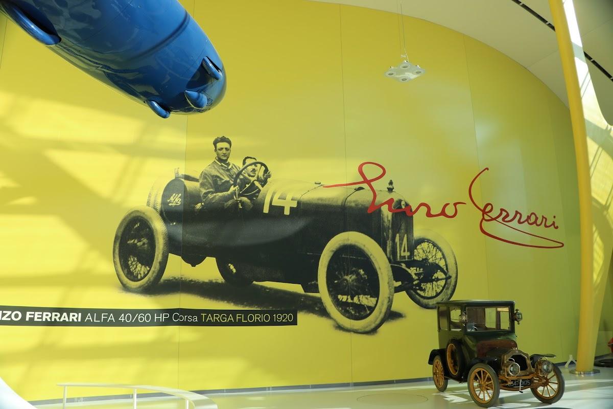 Modena - Enzo Museum 0000 - 1903 De Dion-Bouton.jpg