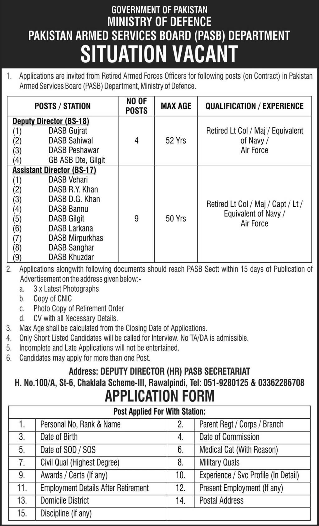Ministry of Defence Jobs 2021 Latest Vacancies