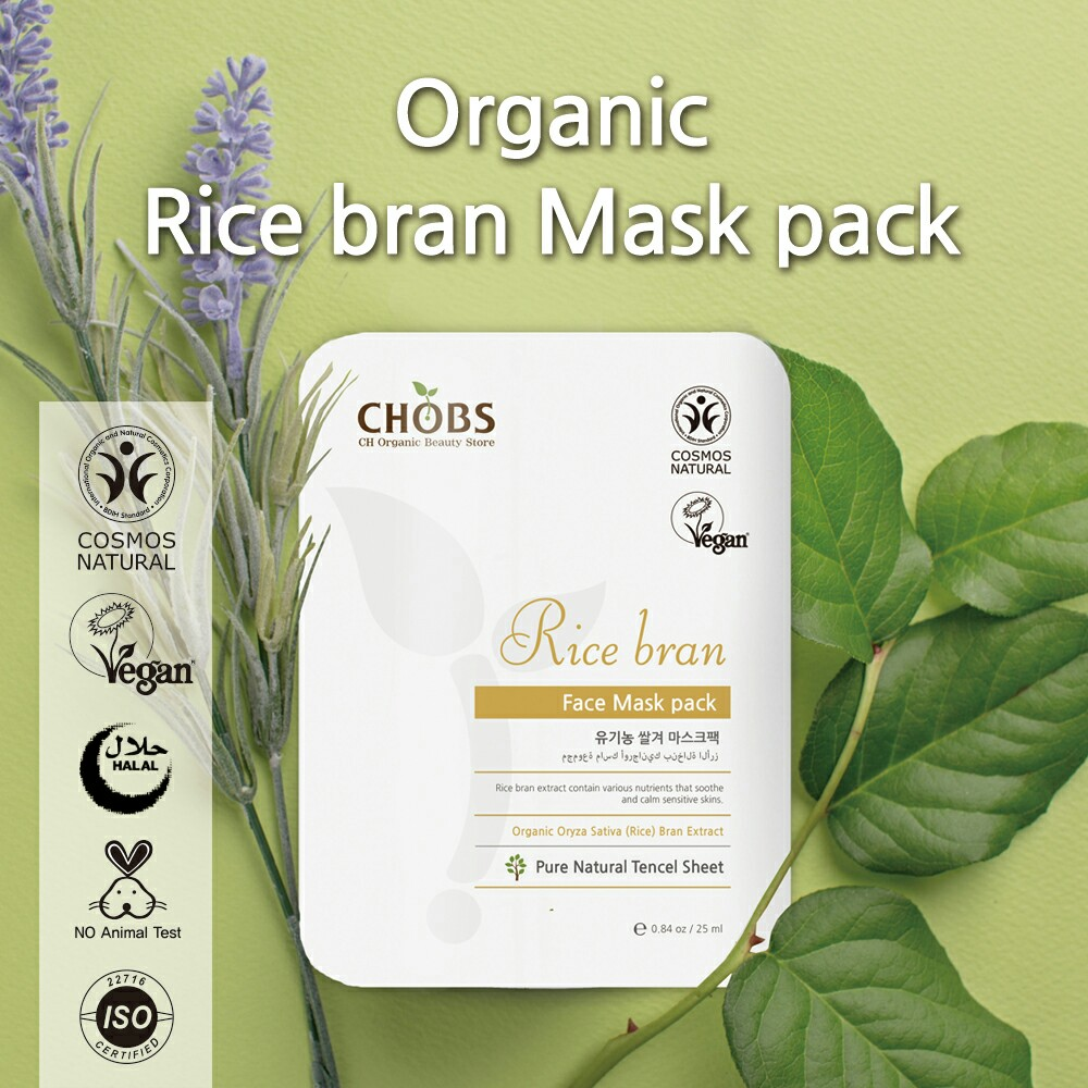 (CHOBS) Organic Tencel Mask - Rice Bran 有機天絲面膜 - 米糠