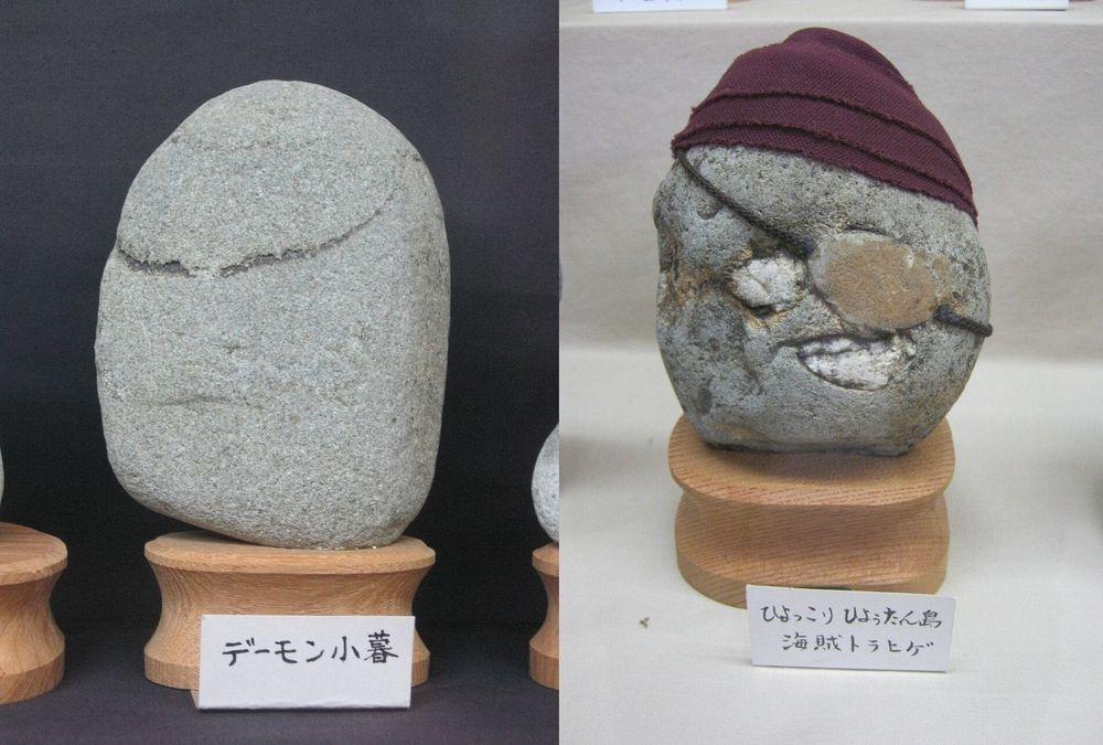 rockface-12