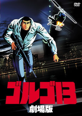 [MOVIES] ゴルゴ13 劇場版 / Golgo 13: The Professional (1983)