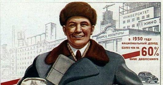 Кредиты в СССР. Как это было