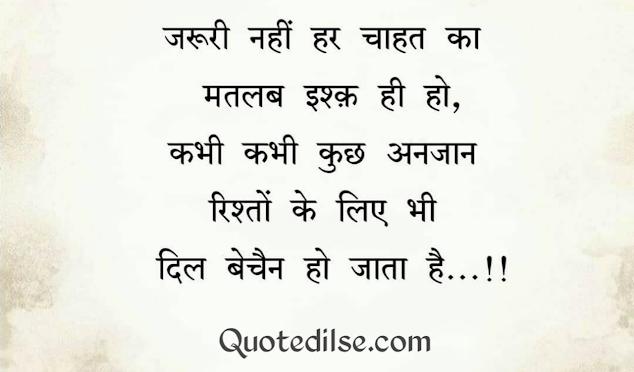 gulzar sahab shayari in hindi