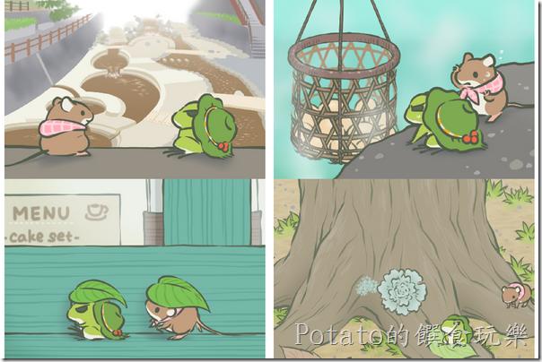 旅蛙的朋友--老鼠篇