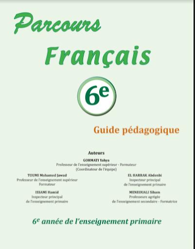 تحميل دليل   Parcours Français  للمستوى السادس - طبعة 2021