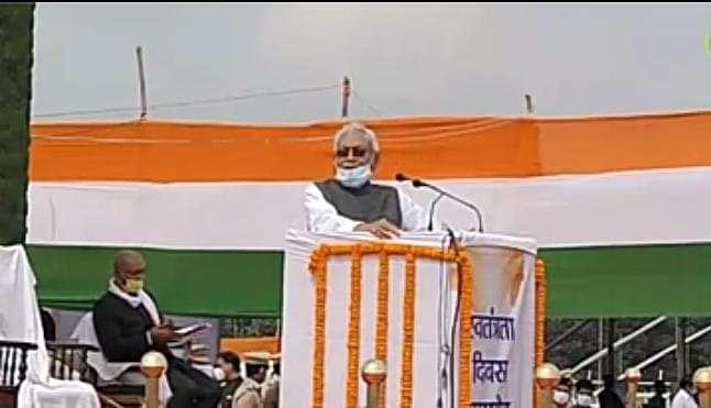 CM नीतीश बोले- बिहार की जनता ने फिर मौका दिया तो हर किसान के खेत में पहुंचाउंगा पानी