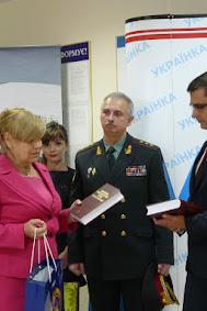 Тетяна Єфименко.JPG
