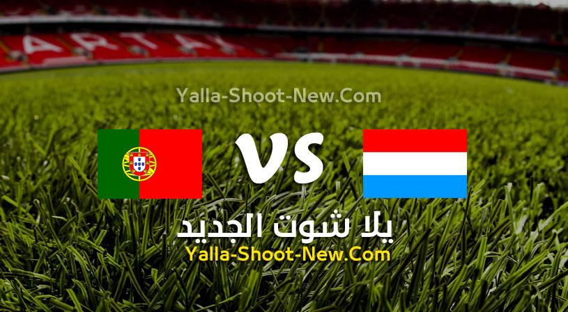 مباراة البرتغال ولوكسمبرج