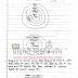 शिक्षक पात्रता परीक्षा स्पेशल : शिक्षा शास्त्र की तैयारी करें इस उपयोगी नोट्स से,यूनिक तथ्यों से लैस नोट्स पढ़ने के लिए क्लिक करें