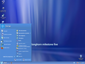 VirtualBox_Windows-XP-test_04_04_201