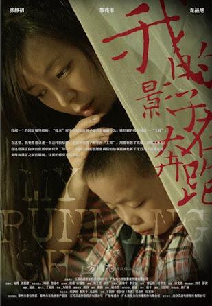 My Running Shadow China Movie