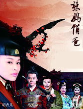 La Ma Qiao Ba China / Hong Kong Drama