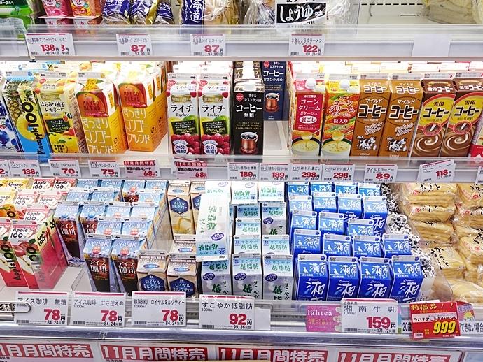 8 上野酒、業務超市 業務商店 スーパー  東京自由行 東京購物 日本自由行.JPG 上野酒、業務超市 東京自由行