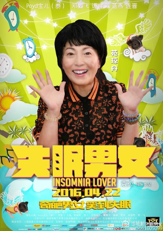 Kingdom Yuen / Yuen King-dan China Actor