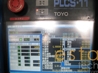 Toyo Si180iii-E200 (2006) Electric Injection Moulding Machine