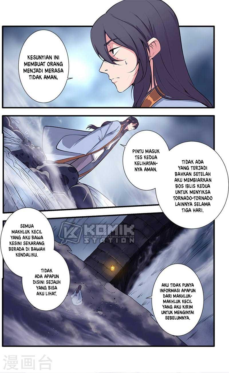 Xian Ni: Chapter 109 - Page 22