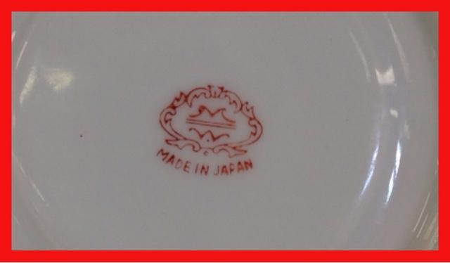 Marks porcelain japan on Modern Japanese