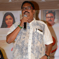Pelliroju Movie First Look Launch (32).JPG
