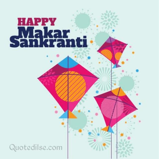 happy makar sankranti shayari in english