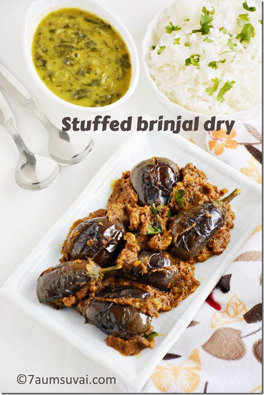 Stuffed brinjal dry