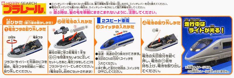 Bộ Tàu hỏa có đèn S-02 Series 500 Bullet Train chạy bằng pin AA 1.5 V (được bán riêng)