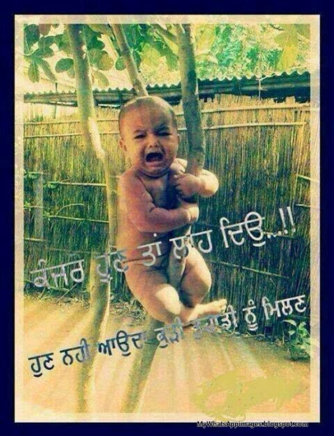 Funny Punjabi Comments Awesome Picuture