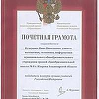 240x180_crop_thumb_5045956461310473856