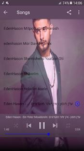 עדן חסון שירים ללא אינטרנט eden hason new songs for PC-Windows 7,8,10 and Mac apk screenshot 3