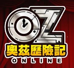 奧茲歷險記Online