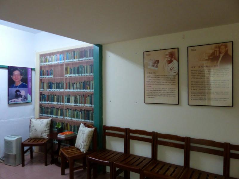 Taipei. Yin Foo-Sun s Residence . La maison d un.grand intellectuel Taïwanais, a côté de ShiDa - maison%2Becrivain%2B023.JPG