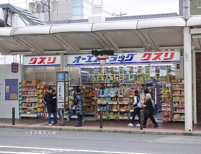 64 京都美食購物 超便宜藥粧店 新京極藥品、Karafuneya からふね屋珈琲