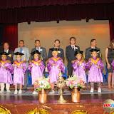 9th Annual Graduation Ceremony  2014