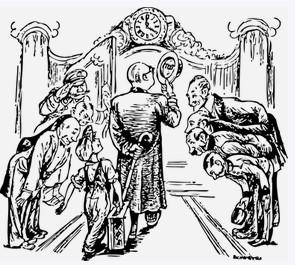 الأرستقراطية  aristocracy
