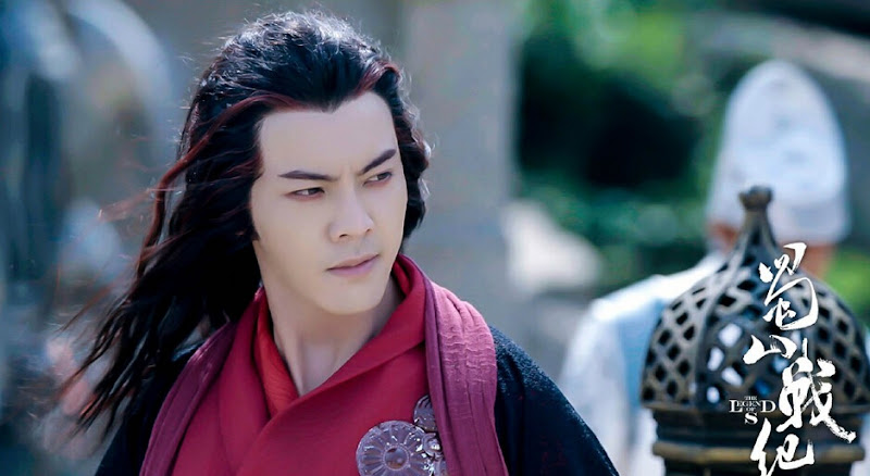 Legend of Zu  China Drama