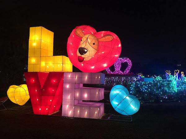 2018中台灣元宵燈會2月24日至3月11日在台中公園及清水港區藝術中心同步登場,台中公園主燈是「公犬遠瞻」,港區藝術中心主燈則以「母犬守護」為題,兩場主燈每晚7時至10時整點,還有「喜迎來富」主燈秀表演。