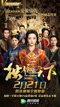 The Legend of Dugu China Web Drama