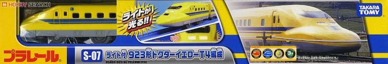Đồ chơi tàu hỏa có đèn S-07 Type 923 Doctor Yellow được làm từ chất liệu nhựa cao cấp, an toàn