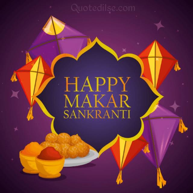 Cute Happy Makar Sankranti Images