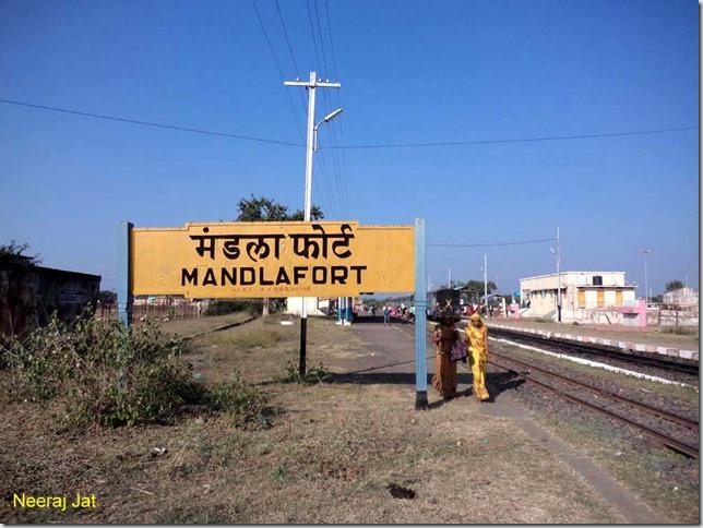Mandla Fort Railway Station