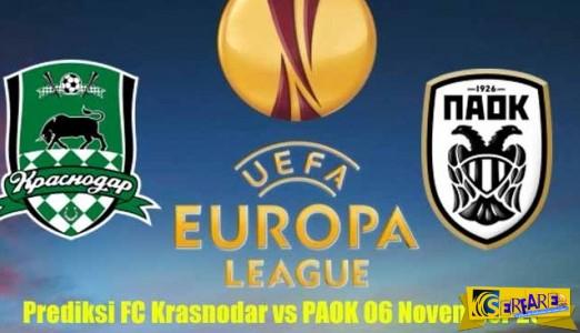 ΚΡΑΣΝΟΝΤΑΡ – ΠΑΟΚ Krasnodar vs PAOK    live streaming
