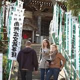 2014 Japan - Dag 7 - jordi-DSC_0209.JPG