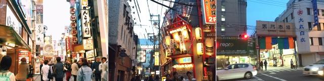 shinsaibashi, shinsaibashisuji shopping center, shopping in osaka