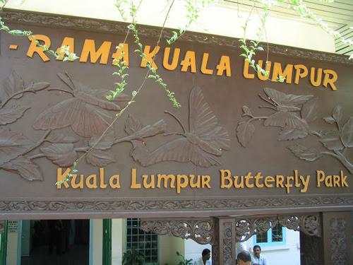 Rama-Rama-Kuala-Lumpur-Butterfly-Park