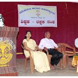PTA Inauguration