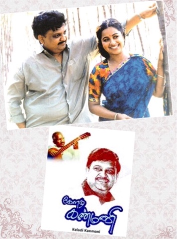 Image result for மண்ணில் இந்தக் காதலன்றி யாரும் வாழ்தல் கூடுமோ