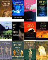 pdf bangla books of wilbur smith