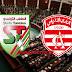 بسبب مباراة الملعب التونسي و النادي الافريقي الغاء الجلسة العامة بمجلس نواب الشعب
