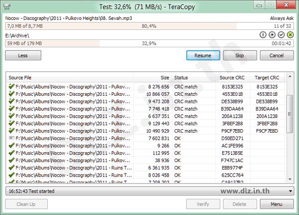 ดาวน์โหลด TeraCopy 2 โหลดโปรแกรม TeraCopy ล่าสุดฟรี